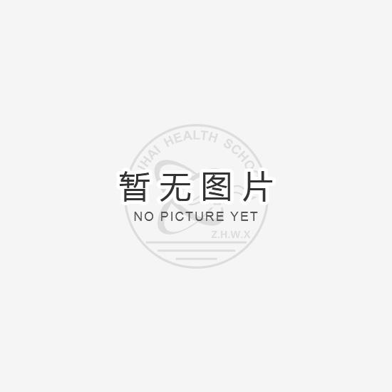 珠海通桥医疗科技有限公司