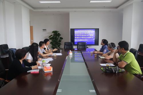 广东省医学美容技术产教研执行理事长会议在我校召开