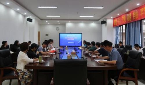 教务科召开2020-2021学年第一学期——第二次教务工作会议